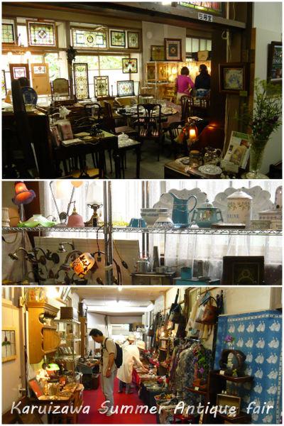 Karuizawa_summer_antique_fair_2