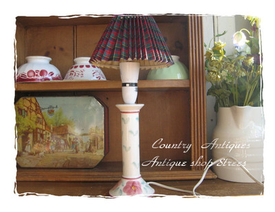Country_antiques