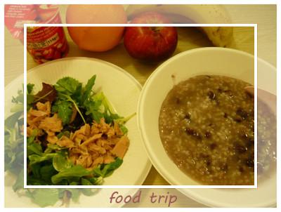Food_trip